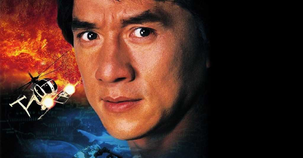 Jackie Chan's first strike 1996 افلام كونغ فو